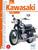 Руководство по обслуживанию ремонту мотоциклов KAWASAKI W 650  99-
